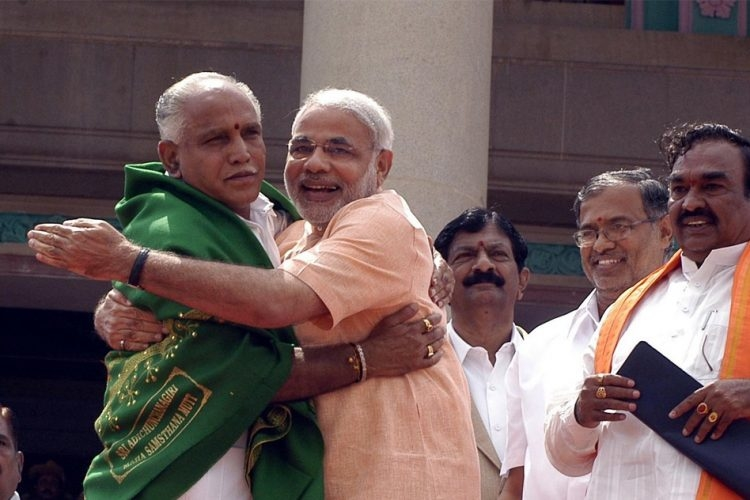 Modi And Yeddyurappa