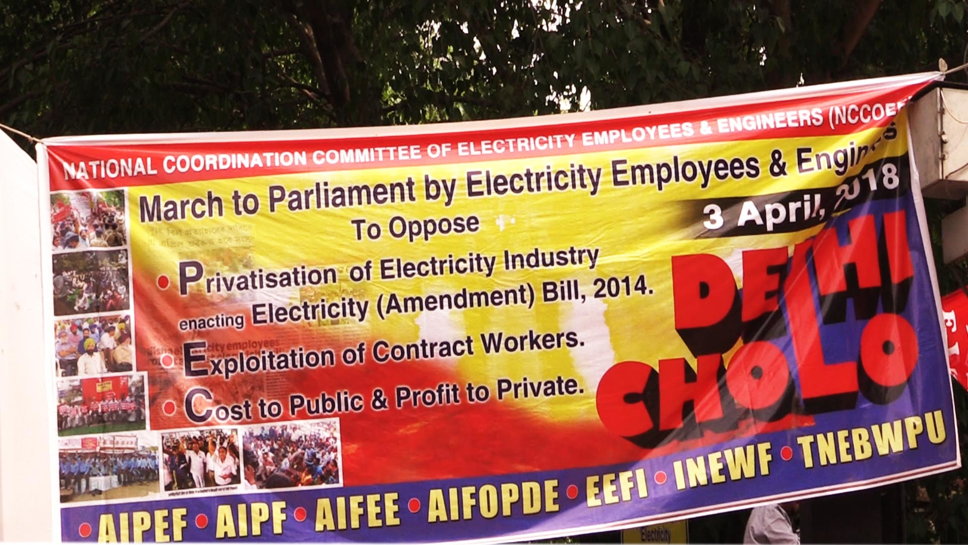 power sector protest
