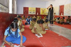mcd school education