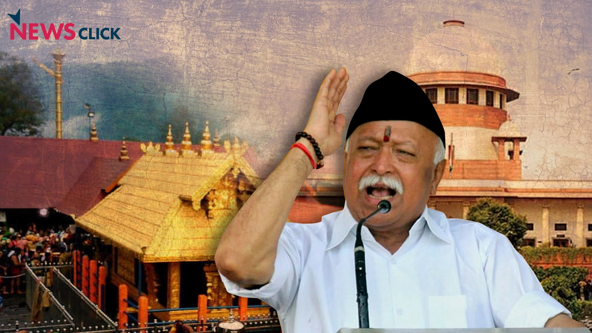 Sabarimala and mohan bhagwat