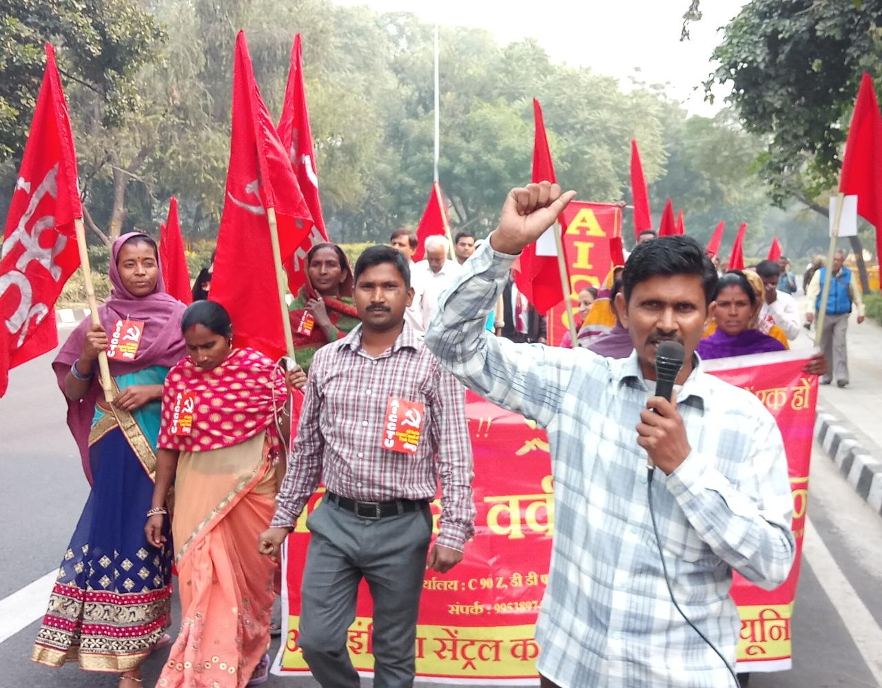 WORKERS PROTEST