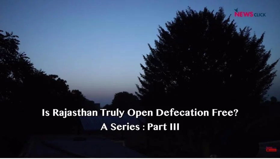rajasthan open defecation
