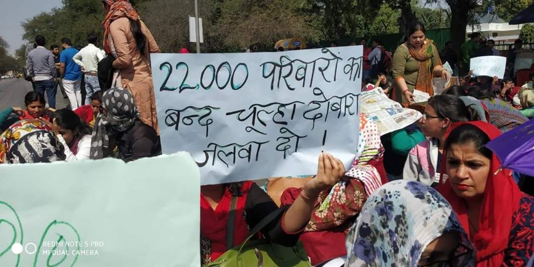 guest teachers protest delhi