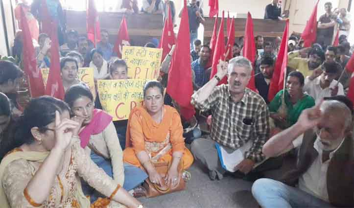 HIMCHAL CPM PROTEST