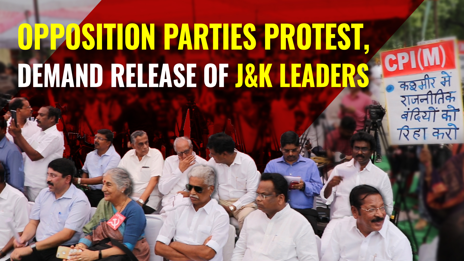 opposition party protest in delhi
