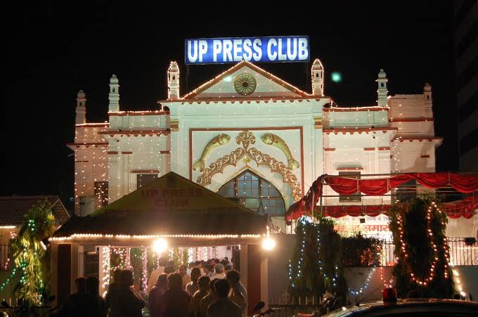 UP Press club