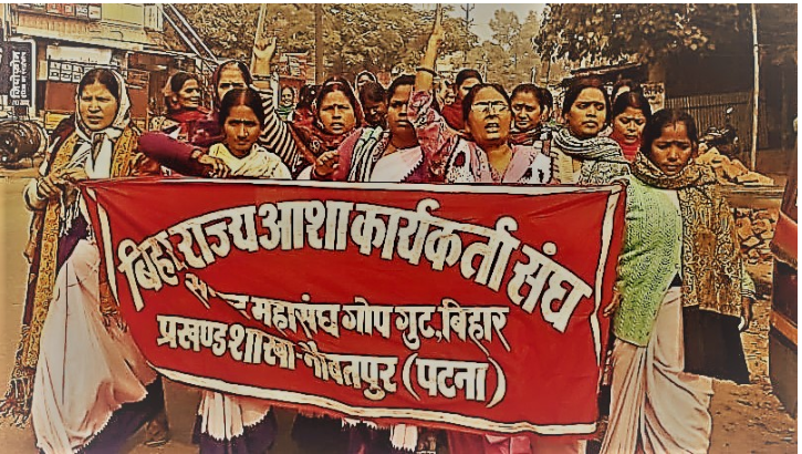 asha workers protest