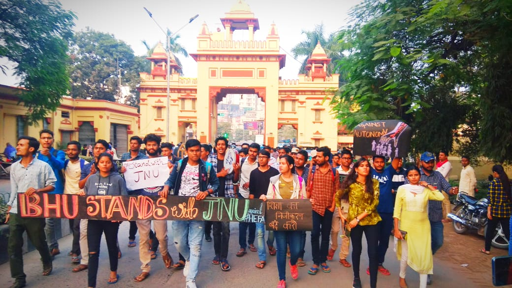 BHU stands with JNU