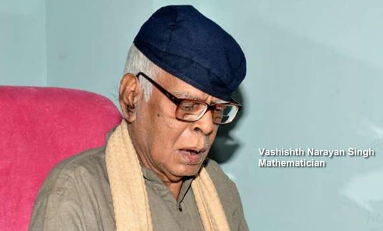 Mathematician Vasistha Narayan Singh passed away