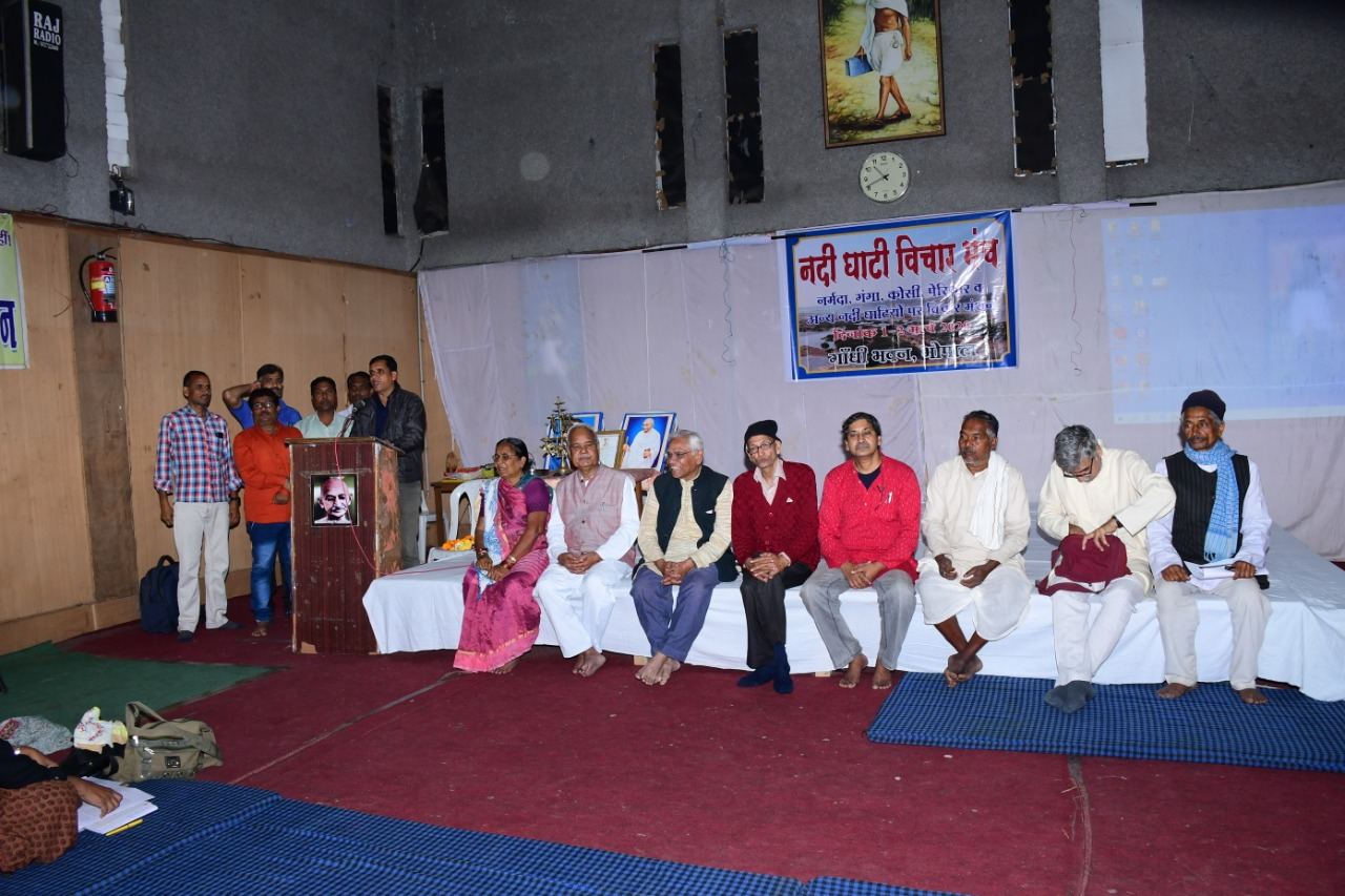 Nadi Ghati Vichar Manch at Bhopa