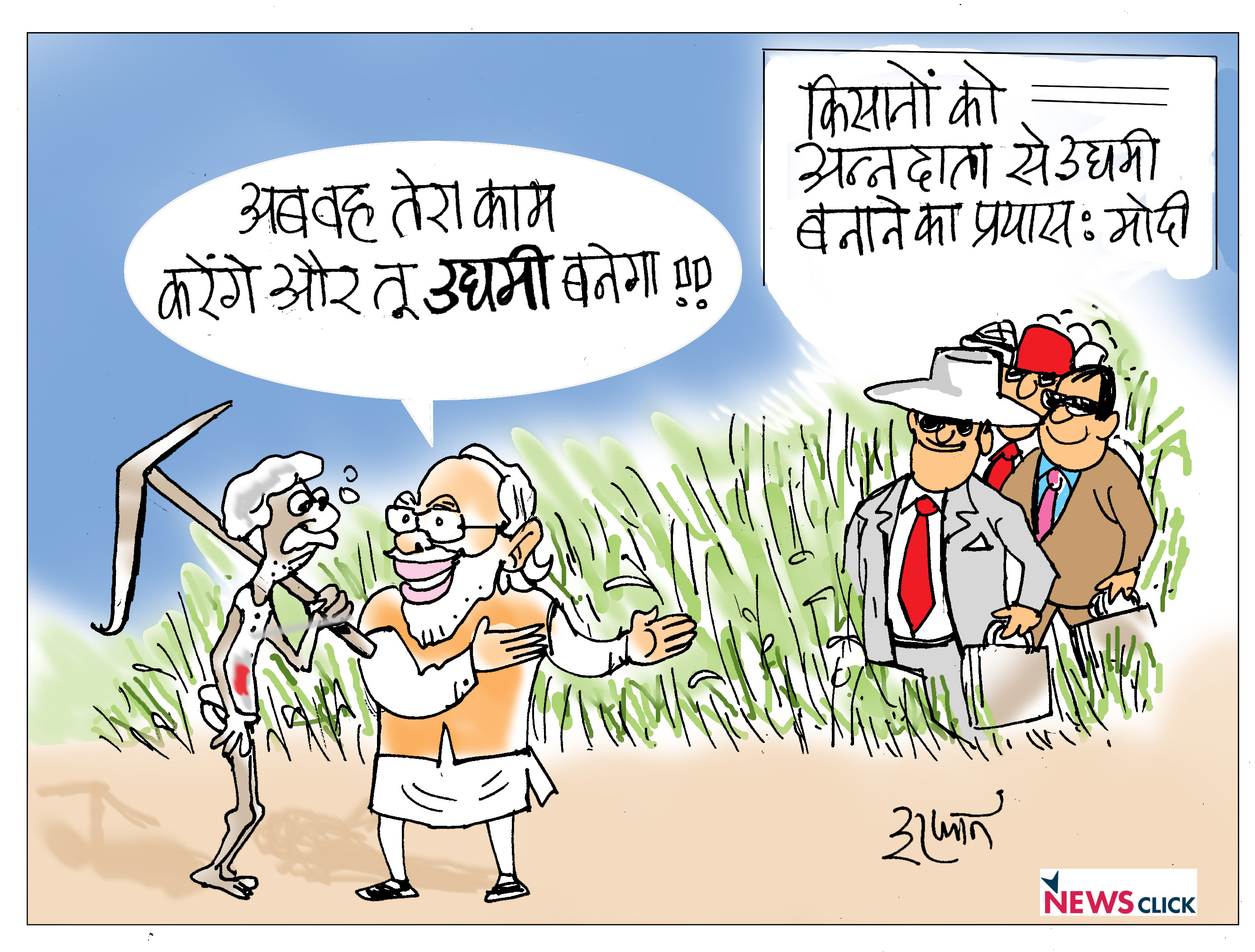 /Cartoon-Click-Another-attack-on-Farmers