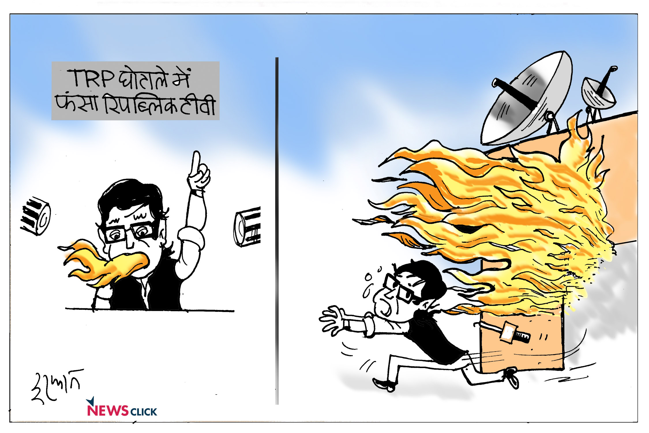 cartoon click