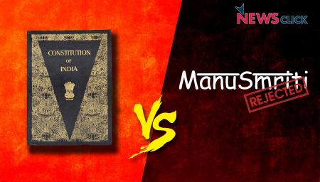 constitution vs manusmriti.jpg