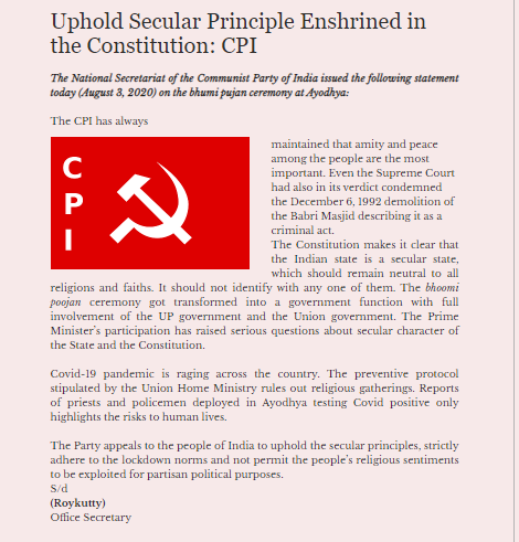 cpi.PNG
