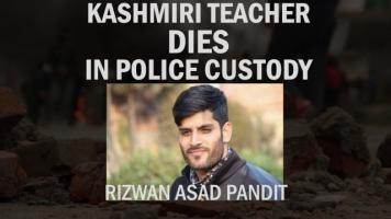 Kashmiri Teacher Dies In Police Custody