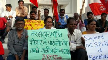 Against the Sonbhadra massacre