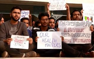 law student protest