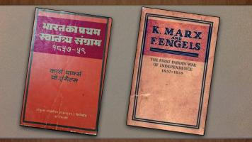 history of savarkar