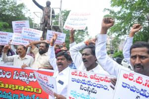 TSRTC strike
