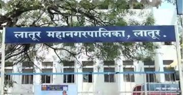 latur municipal corporation