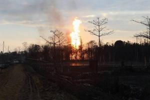 Baghjan Oil Field Fire: A Prelude to Ecological Disaster in North East