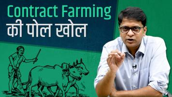 Contract-Farming-is-not-only-anti-farmer-but-also-anti-country